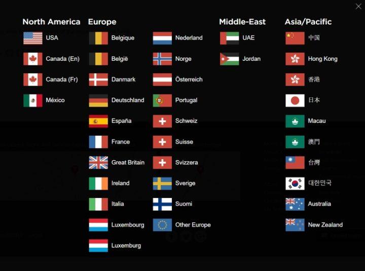 Страны, в которых можно заказать крыши Tesla.