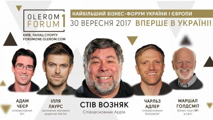 Olerom Forum 1