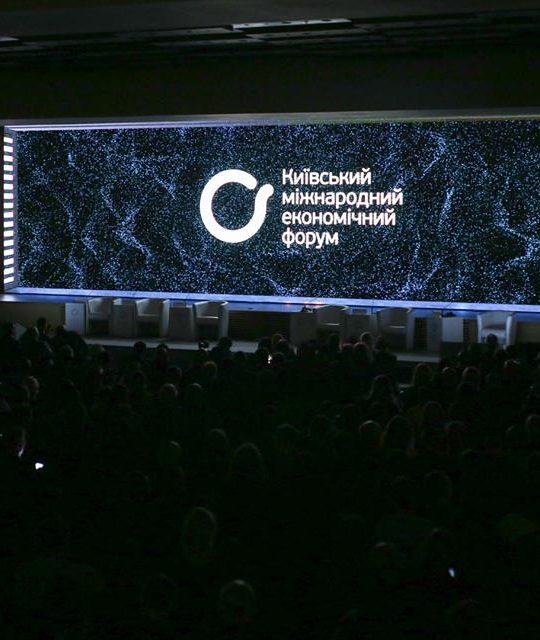 Україна в новому світі: шлях до успіху